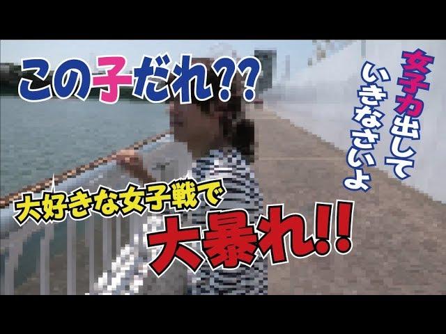[18-前]【競艇】G3オールレディースで爆勝ち狙い!今回も罰金刑!