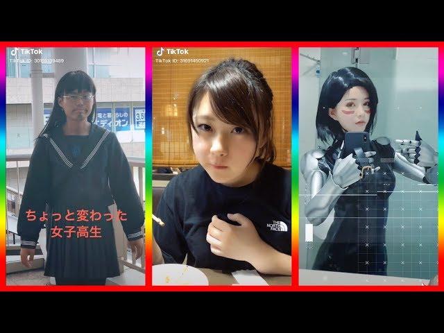 【ティックトーク面白い】www-Japan Style #34 Tik tok Funny Japan