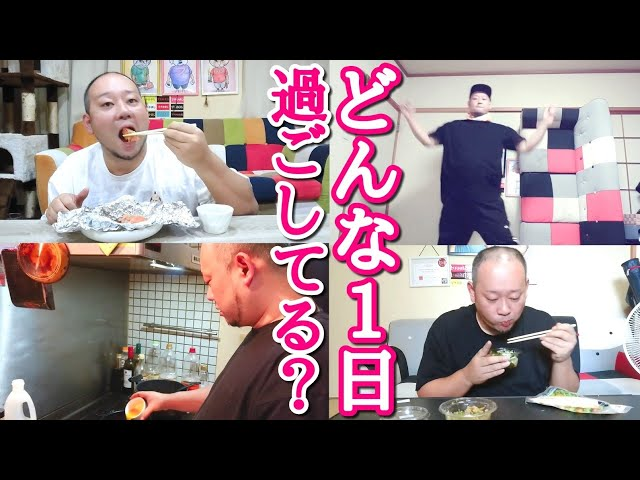 元140㎏男の節制生活に1日密着!どんなご飯食べてるの?
