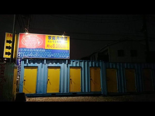 月2万円の貸倉庫で生活する40代男性【年収100万円】