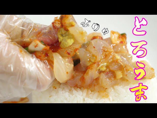 生のワタリガニを熟成させて、激辛にする料理『ヤンニョムケジャン』を自家製してみたら、とんでもない傑作ができた!